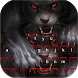 Bloody panther keyboard by Echo Keyboard Theme