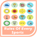 Rules of Every Sports by Usefullapps