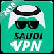 Free Saudi Arabia VPN by AitMedia