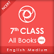 NCERT 7th CLASS BOOKS IN ENGLISH by Mobilityappz