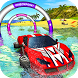 Floating Water Car Driving by Tech 3D Games Studios