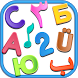 Alphabets and Numbers with song by ILMASOFT KIDS