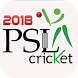PSL 2018 Schedule, Teams & Matches Updates by DigitalArt