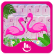 Cute Pink Flamingo Keyboard Theme by Fashion Cute Emoji