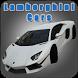 HD Lamborghini Cars Wallpapers by TDev AppPro
