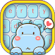 Cute hippo keyboard by Echo Keyboard Theme