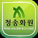 전국꽃배달 청송화원