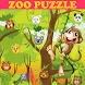 Zoo Block Puzzle For Kids by Fun Kidz Games