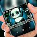 Love Music Panda Keyboard Theme by Jubee Theme Studio
