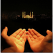 Duas For Daily Life by Universal Technology Services & Solutions