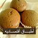 أطباق اقتصادية by Mahmed Abd El Rahman