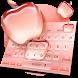 Rose Gold Keyboard Theme by Keyboard Design Yimo