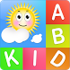 English for kids - PRO by Miracle FunBox