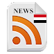 Yemen News Alerts by Alles Web.eu