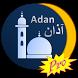 Adan Muslim: prayer times 2017 by Mazoul dev