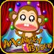 Monkey Block by Borisma