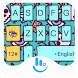 Lovely Tattoo Keyboard Theme by TouchPal HK