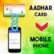 Link Aadhar Card with Mobile Phone by ToritoBravoDev
