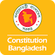 Constitution of Bangladesh by Dynamic News Apps