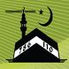 Hujjat Live Broadcast by Zaheer Merali