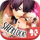 Guard me, Sherlock! / Shall we date? by NTT Solmare Corp.