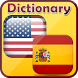Spanish: English Dictionary by Application Store