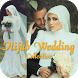 Hijab Wedding Collection by Sincerity