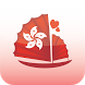 Hong Kong Social - Dating Chat by Innovation Consulting Ltd