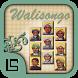 Kisah Walisongo by Isnaini