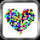 Pixel Heart Live Wallpaper by Memory Lane