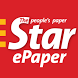 The Star ePaper by Star Media Group Berhad