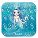 Blue sea water Keyboard Theme by Fly Liability Themes