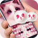 Pink cute kitty emoji theme by cool theme creator