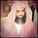 القارئ محمد اللحيدان by FHR group