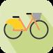 Taipei Bike Lane by Nee App