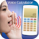 Voice Calculator by Frame Factory Studio