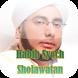 Album Sholawat Habib Syech by Habib Syech Channel