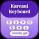 Karenni Keyboard by KJ Infotech