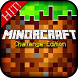 Mine and Craft - Lonely Island by SarlO Studio