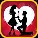 Como Enamorar A Una Mujer by OzzApps