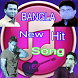 Bangla New Hit Song mp3 by Bengle Apps Ltd.