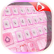 Lovely Fluffy pink keyboard Theme by Luxury Keyboard Theme