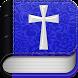 Bible Louis Segond gratuit by Bíblia