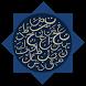 Mengenal Huruf Hijaiyah by SMK Madinatulquran Batch 2