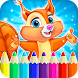 Coloring Kids - Drawing colors by YovoGames