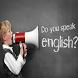 Английский с нуля бесплатно by MobileDevComunity