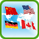 Flag Quiz World - Guess Flags by g4u