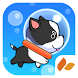 Swimming Dog: The Champion (Unreleased) by Mcrony Games
