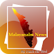 Malayalam News Daily Papers by Track the Bird