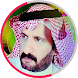 Sheelat Fahad Al Mesaieed by appslo